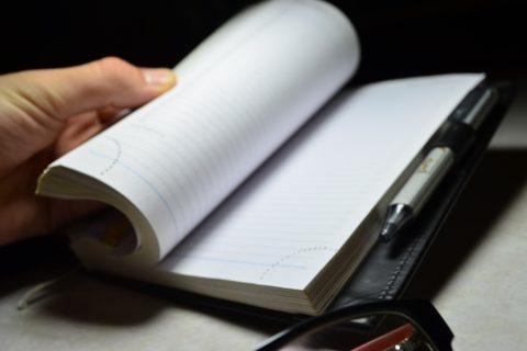 Vorläufige Amtsenthebung des Notars - und die Bestellung eines Notariatsverwalters